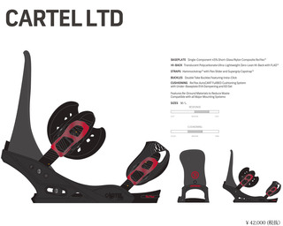 H17_CartelLTD_Sell-Sheet.jpg
